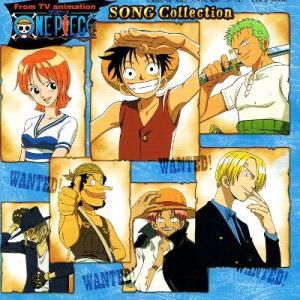 【中古CD】ONE PIECE SONG Collection federicomedia