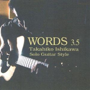 【中古CD】石川鷹彦『WORDS 3.5』|federicomedia