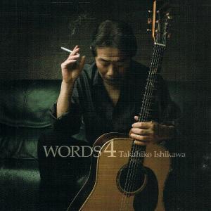 【中古CD】石川鷹彦『WORDS 4』|federicomedia
