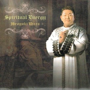 【中古CD】江原啓之『Spiritual Energy』|federicomedia