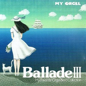 【中古CD】Ballade III My Favorite Orgel Best Collection|federicomedia