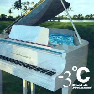 【中古CD】-3℃ Cool&Relaxin'|federicomedia