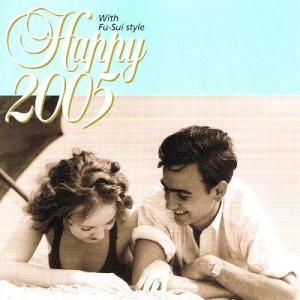 【中古CD】Dr.コパのハッピー・2005|federicomedia