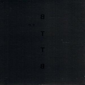 【中古CD】坂本龍一『ウラBTTB』|federicomedia