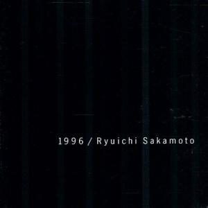 【中古CD】坂本龍一『1996』|federicomedia