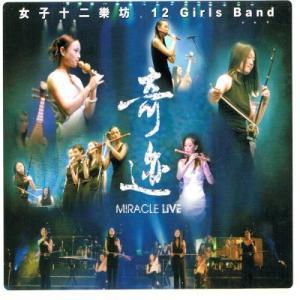 ◆収録曲 Disc-1:   1. Miracle  2. Freedom  3. Chase  4...