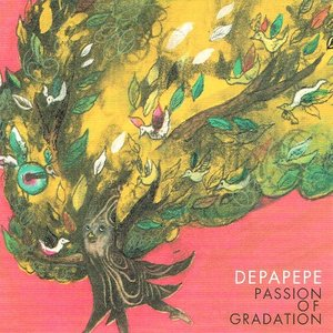 【中古CD】DEPAPEPE『PASSION OF GRADATION』|federicomedia