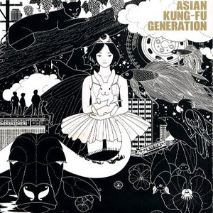 【中古CD】ASIAN KUNG-FU GENERATION『ファンクラブ』|federicomedia