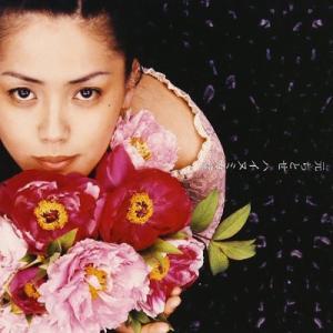 【中古CD】元ちとせ『ハイヌミカゼ』|federicomedia