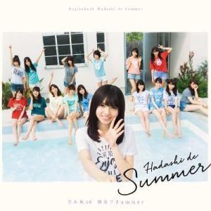 【新品CD】乃木坂46『裸足でSummer』(通常盤)|federicomedia