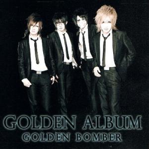 【中古CD】ゴールデンボンバー『ゴールデン・アルバム』(初回限定盤B)|federicomedia