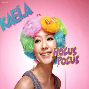 【中古CD】木村カエラ『HOCUS POCUS』(初回限定盤) federicomedia
