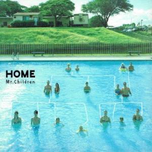 【中古CD】Mr.Children『HOME』(初回限定盤)|federicomedia