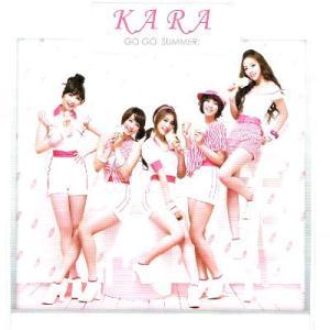 【中古CD】KARA『GO GO サマー!』(初回限定盤A)...