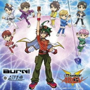 【新品CD】超特急『Star Gear/EBiDAY EBiNAI/Burn!』(遊☆戯☆王ARC-V盤)|federicomedia