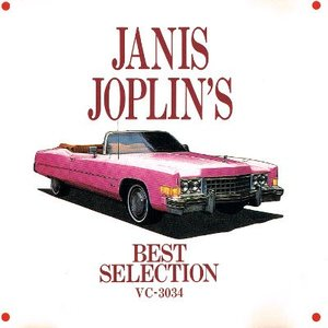 【中古CD】Janis Joplin『Janis Joplin's Best Selection』|federicomedia