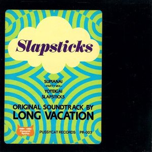 【中古CD】LONG VACATION『Slapsticks』|federicomedia