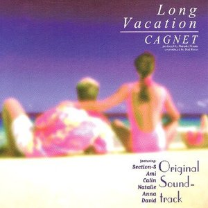 【中古CD】Long Vacation Original Soundtrack|federicomedia