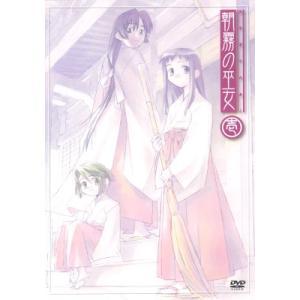 【中古DVD】朝霧の巫女(1)|federicomedia