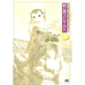 【中古DVD】朝霧の巫女(3)|federicomedia