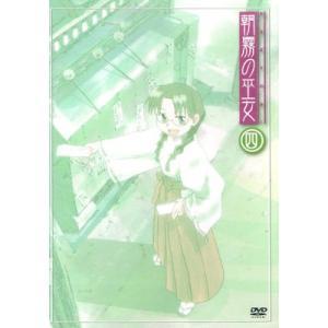 【中古DVD】朝霧の巫女(4)|federicomedia