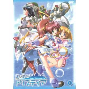 【中古DVD】蒼い海のトリスティア(1) (限定盤)|federicomedia