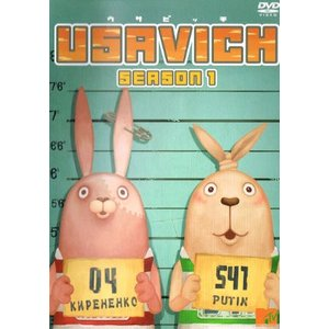 【中古DVD】USAVICH(1)|federicomedia
