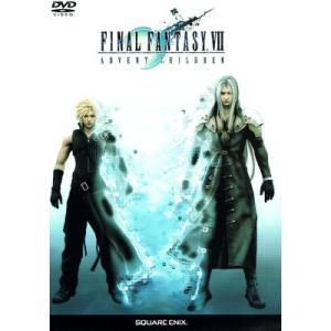 【中古DVD】FINAL FANTASY VII ADVENT CHILDREN(通常盤) federicomedia