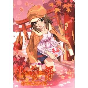 ◆収録内容 Disc-1:   第9話〜第10話 Disc-2(CD):  1. 恋愛サーキュレーシ...