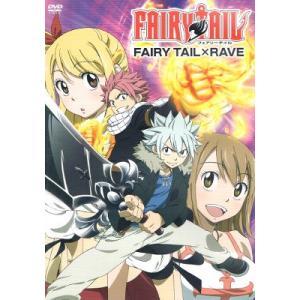【中古DVD】FAIRY TAIL×RAVE(コミックス39巻付録)|federicomedia
