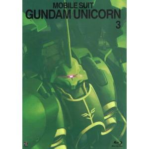 【中古Blu-ray】機動戦士ガンダムUC(3)|federicomedia