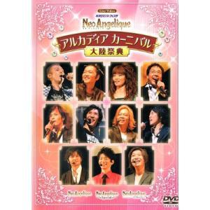 ◆収録内容 Disc-1: September 20th 2008 Ver.  1. 木村良平:路地...