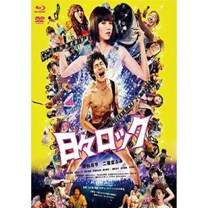 【新品Blu-ray】日々ロック(Loppi・HMV限定盤)|federicomedia