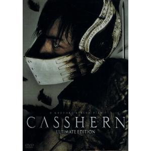 【中古DVD】CASSHERN〈ULTIMATE EDITION〉|federicomedia