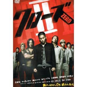 【中古DVD】クローズZERO II〈スタンダード・エディション〉 federicomedia