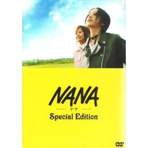 ※訳あり【中古DVD】NANA〈スペシャル・エディション〉|federicomedia