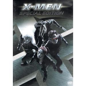 【中古DVD】X-MEN〈特別編〉|federicomedia