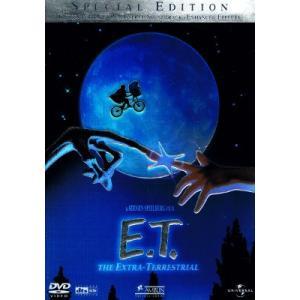 【中古DVD】E.T.〈スペシャル・エディション 20周年アニバーサリー特別版〉|federicomedia