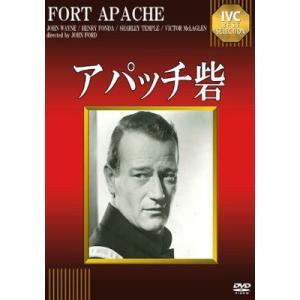 【新品DVD】アパッチ砦|federicomedia