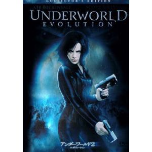 【中古DVD】アンダーワールド2/エボリューション〈コレクターズ・エディション〉|federicomedia
