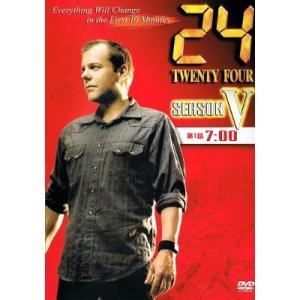 【中古DVD】24-TWENTY FOUR- シーズンV(1) 7:00 federicomedia