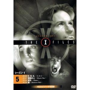 【中古DVD】Xファイル DVDコレクション(5) federicomedia