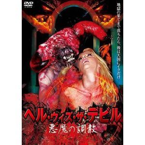 【新品DVD】ヘル・ウィズ・ザ・デビル/悪魔の調教