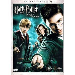 【中古DVD】ハリー・ポッターと不死鳥の騎士団〈特別版〉|federicomedia