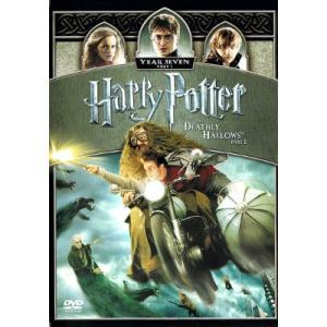 ※訳あり【中古DVD全巻セット】ハリー・ポッターと死の秘宝 PART1/PART2|federicomedia