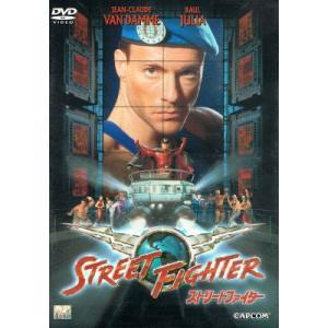 【中古DVD】ストリートファイター federicomedia