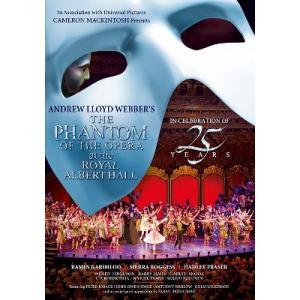 【中古DVD】オペラ座の怪人 25周年記念公演 in ロンドン|federicomedia