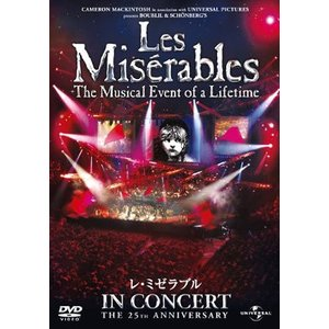 【中古DVD】Les Miserables IN CONCERT THE 25TH ANNIVERSARY|federicomedia