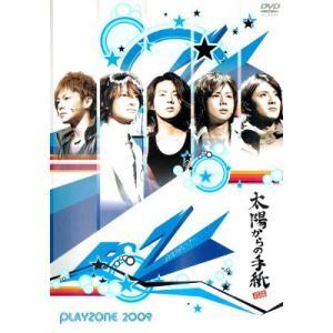 【中古DVD】PLAYZONE 2009~太陽からの手紙~|federicomedia