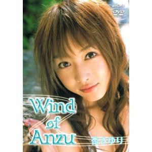 【中古DVD】杏さゆり Wind of Anzu|federicomedia